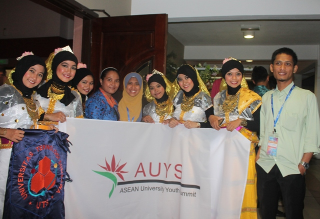 AUYS UTS HL