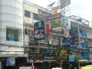 Bangkok Rainbow Hotel